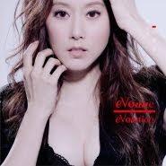 EVonne Hsu (Xu Hui Xin 许慧欣) - Yi Ge Ren Chang Ge (一个人唱歌)