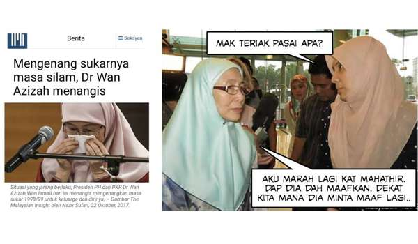 Wan Azizah Mahu Mahathir Minta Maaf Tuduhan Liwat Ke Atas Anwar Ibrahim