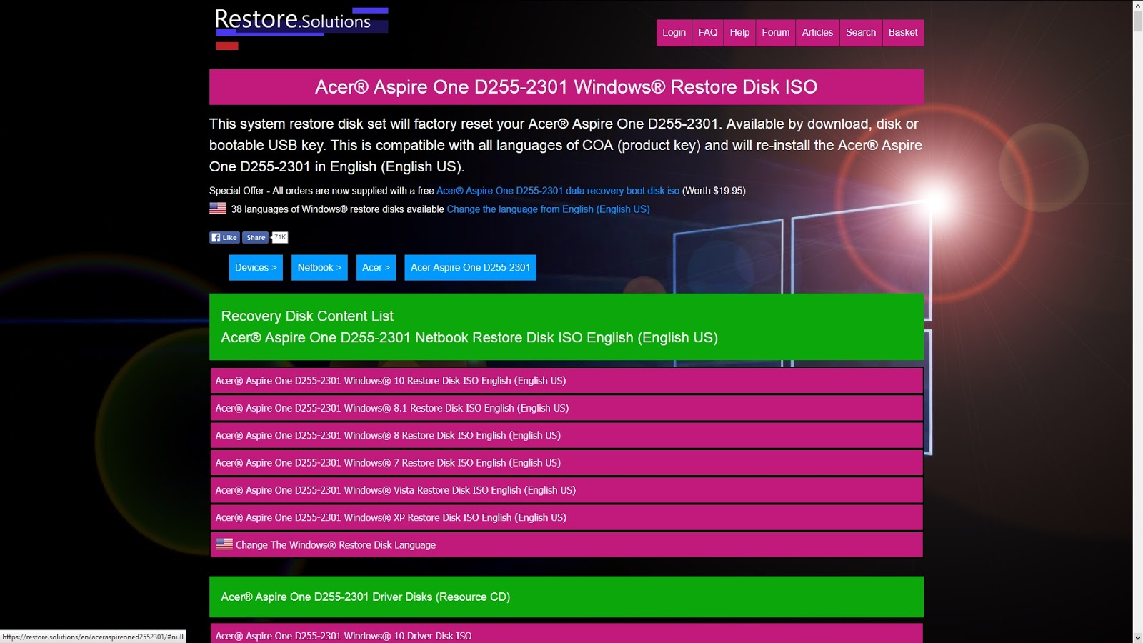 Acer Windows 7 Recovery