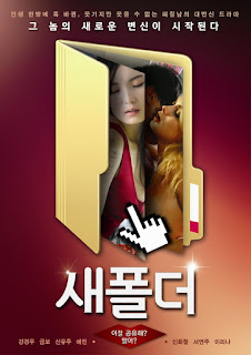 New Folder (2014)