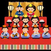 ひな壇に飾られた雛人形のイラスト