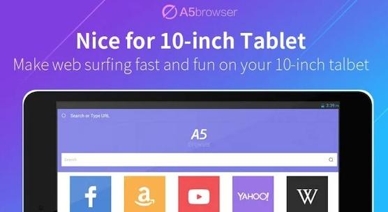 تحميل اخف واسرع متصفح للاندرويد A5 Browser