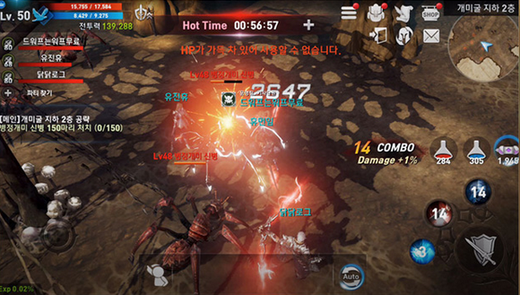 Lineage II: Revolution - Gameplay Screenshots