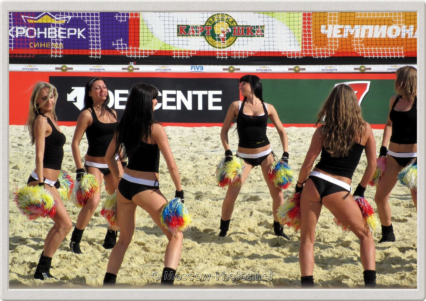 Beach Volleyball Black Shirt Cheerleaders