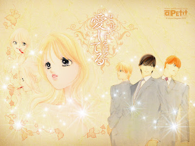 Miyuki Kitagawa - Seisei Suruhodo, Aishiteru (Petit Comic 2007)