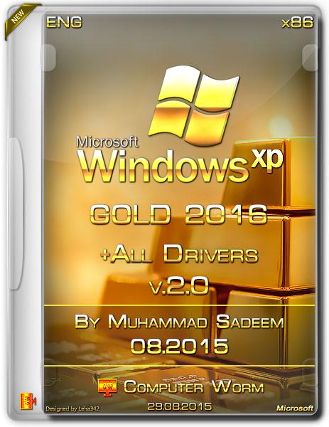 تحميل ويندوز Xp الذهبي Windows Xp Gold Edition Sp3 2016 عالم التقنية