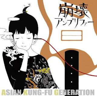 Asian Kungfu Generation - Haruka Kanata