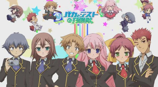 Anime Romance Comedy Terbaik Baka to Test Shoukanjuu