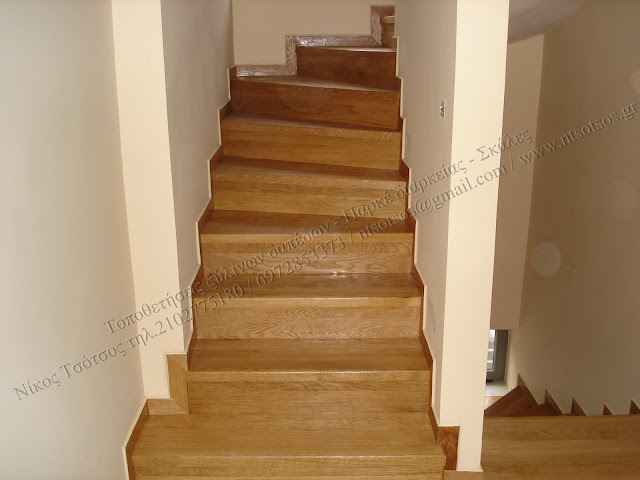 Επένδυση σε τσιμεντένια σκάλα με ξυλεία δρυός
