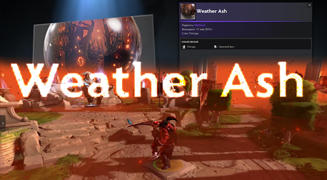 Mod Weather Ash Dota 2