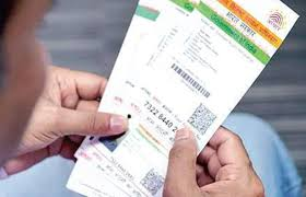 Indians of these 2 Ages can use Aadhaar to visit these two countries