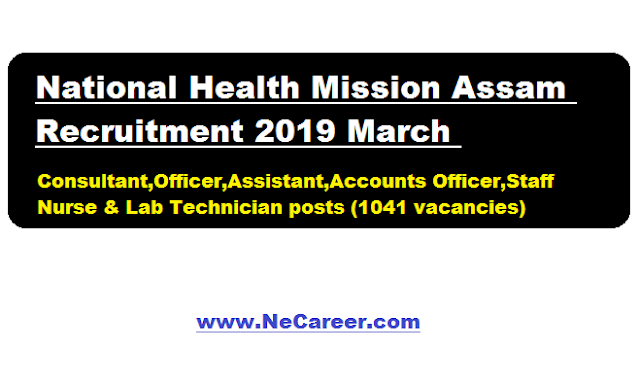 nhm assam , national health mission assam recruitment 2019 march