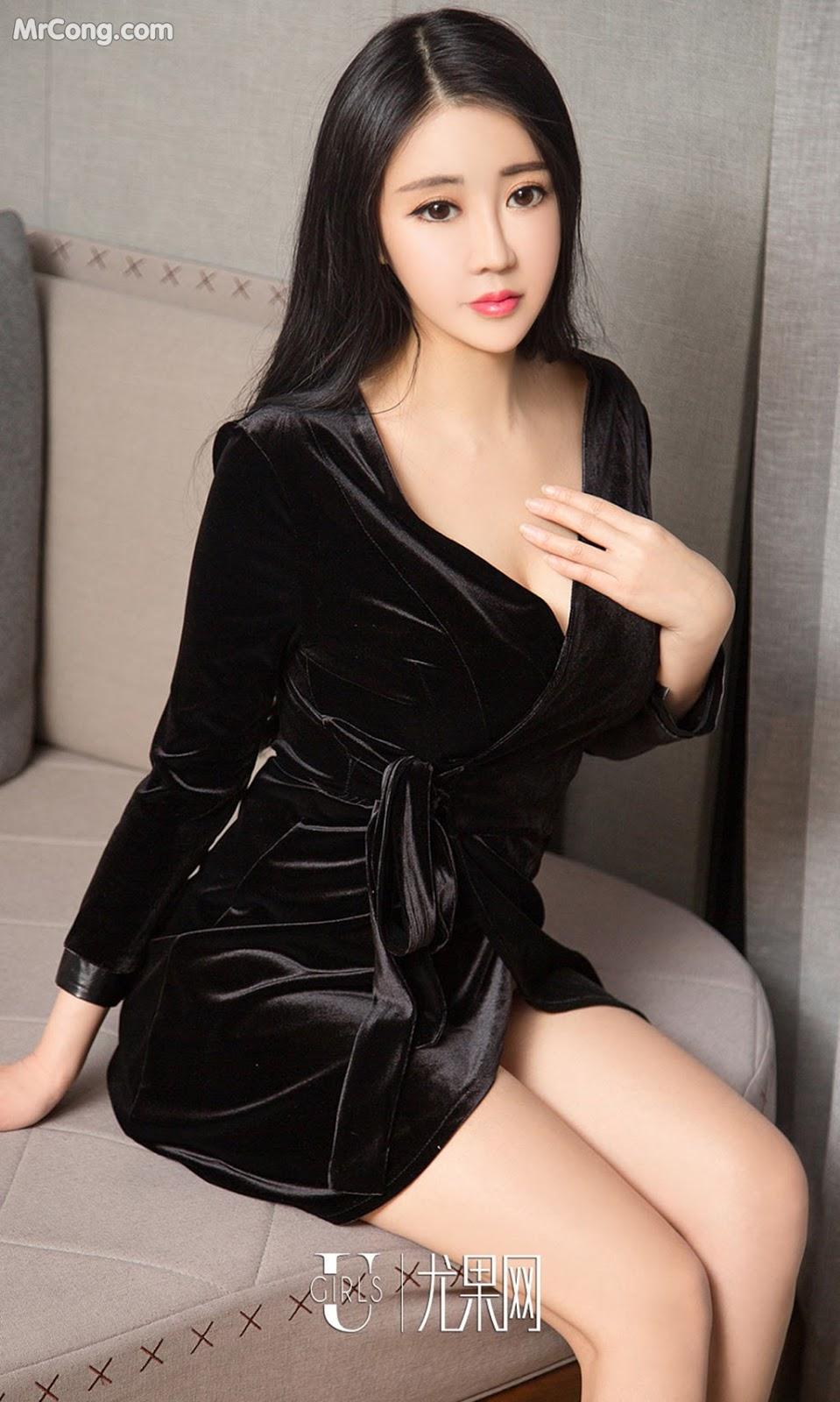 Image UGIRLS-Ai-You-Wu-App-No.963-Zhang-Yang-Yang-MrCong.com-004 in post UGIRLS – Ai You Wu App No.963: Người mẫu Zhang Yang Yang (张阳阳) (40 ảnh)