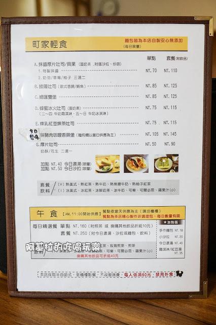 17636771 1270307259689183 7008906616684068883 o - 日式料理|MACHIYA cafe 町家咖啡