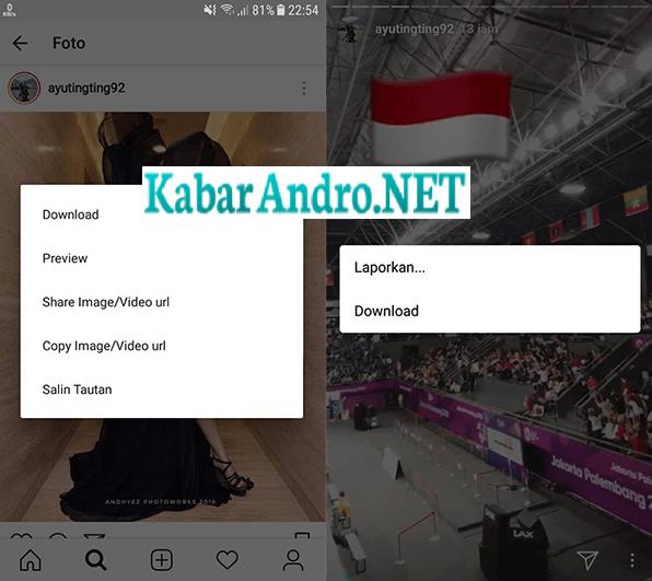 Instagram Plus Pro Mod Apk Terbaru 2019 - Kabar Andro