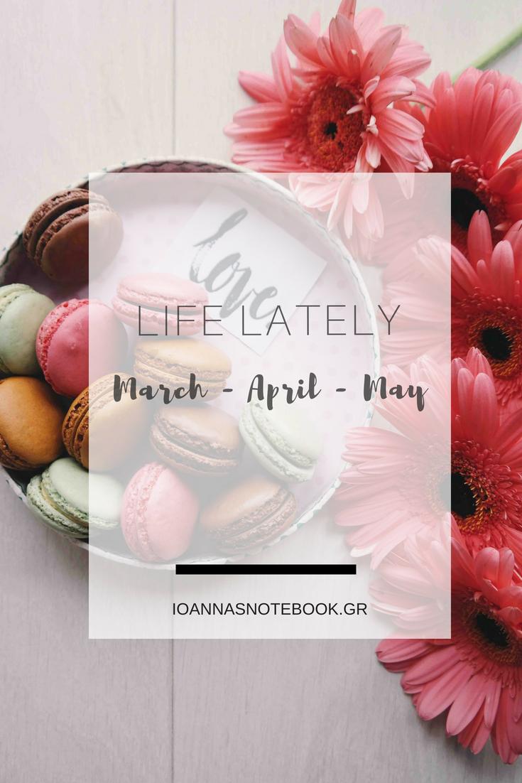 Life Lately: Το Ηλεκτρονικό Ημερολόγιό μου - Όλα όσα συνέβησαν τους πιο busy - μέχρι τώρα - μήνες της χρονιάς  | Ioanna's Notebook