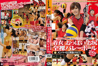 SDMT-684 SEX 200 Minutes Full Set Of Ideal Human Ass Tits Nude Volleyball Clothing 6 + Members Of Top Athletes Who Competed Lust National Convention