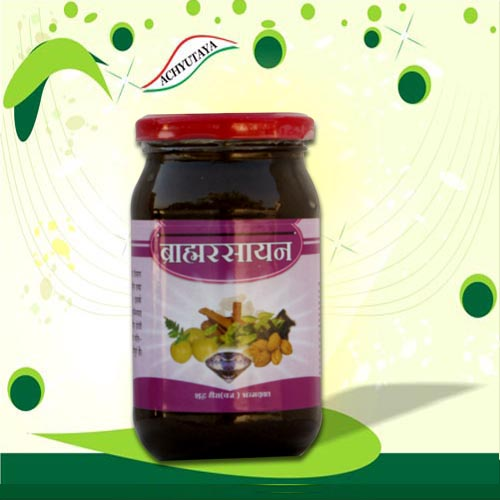 Herbal Medicines Of Saint Shri Asharam Bapu April 2016