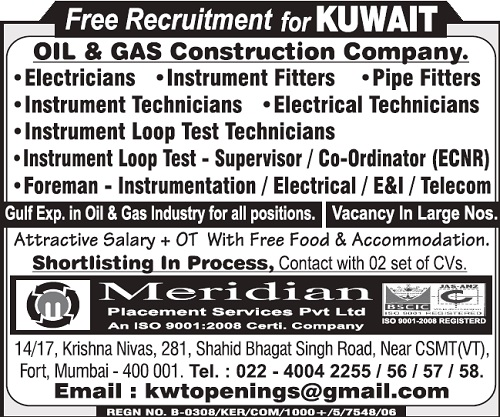 Electrical Foreman, Electrical Technician, Electrician, Instrument Fitter, Instrument Supervisor, Instrument Technician, Instrumentation Foreman, Instrumentation Jobs, Kuwait Jobs, Meridian Placement Services,