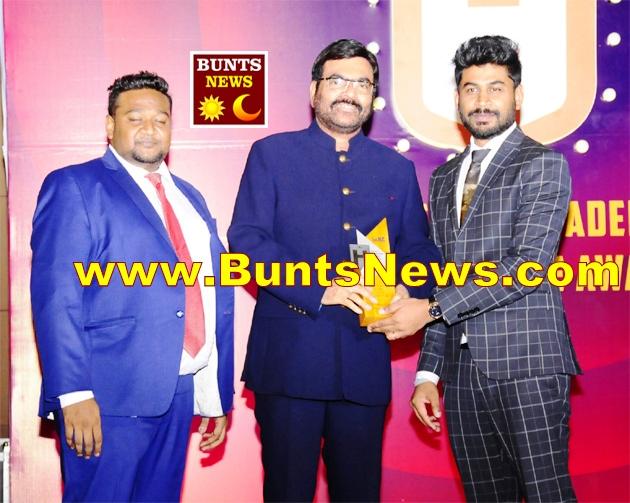 Goldpinch prakash shetty ide award