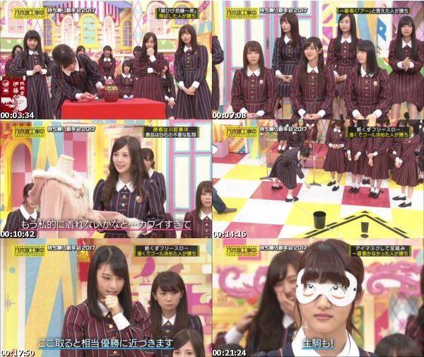 [TV-Variety] 乃木坂46 – 2017.01.23 – #90