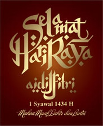 Selamat Idul Fitri Cdr : selamat, fitri, Ukuran, Kartu, Corel, Soalan