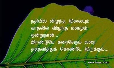 Amazon. Com: bharathiyar kavithaigal (tamil) ebook: bharathiyar.