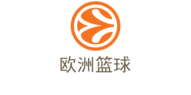 La Euroleague se lanza a la conquista de China