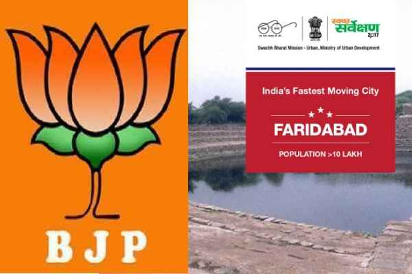 faridabad-become-india-fastest-moving-city-swachhsurvekshan2017