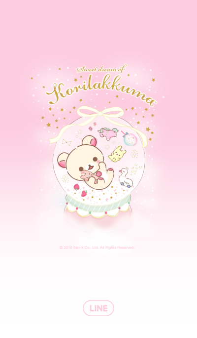 Sweet dream of Korilakkuma