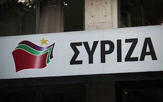 http://freshsnews.blogspot.com/2017/01/25-apologismos-syriza-gia-ta-duo-xronia-kubernisis.html