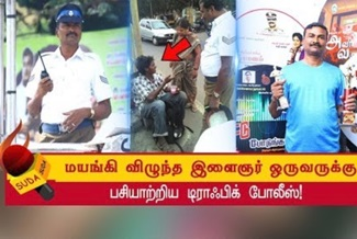 Humanity of coimbatore traffic police rakki mahesh
