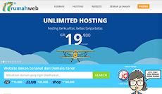Review Rumahweb.com - Penyedia Layanan Web Hosting Indonesia Terpecaya