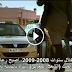 الشعب المغربي زبون للملك .. فيديو مترجم