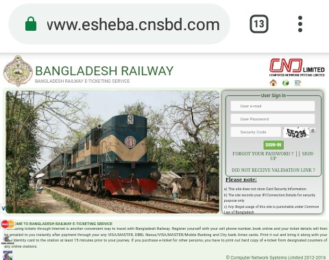 How To Buy Online Railway Ticket BD