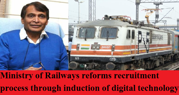 rrb-reforms-recruitment-process-paramnews-through-induction-of-digital-technology