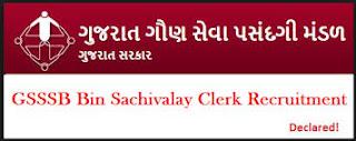 GSSSB Binsachivalay Clerk Bharti 2018 Apply At Ojas.Gujarat.gov.in