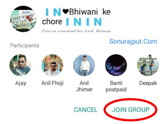 WhatsApp Group Link Create Kaise Kare