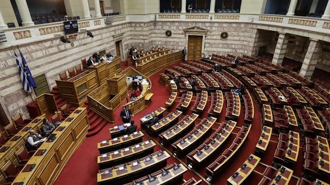 Βουλή: Σε εξέλιξη ως την Πέμπτη η συζήτηση για την Αναθεώρηση του Συντάγματος