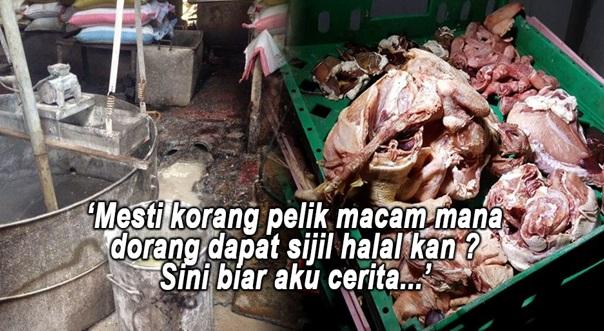 JIJIK ! Rahsia Kilang Gula-Gula Terkenal Di Malaysia Dibongkar. Bekas Pekerja Dedah Perkara Yg MENGEJUTKAN ! MOHON SHARE !