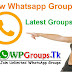 WhatsApp Group Link | 15 New Whatsapp Groups