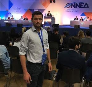 Θεσπρωτία: Στις 30 Απριλίου οι εκλογές για νομαρχιακές και τοπικές οργανώσεις ΟΝΝΕΔ