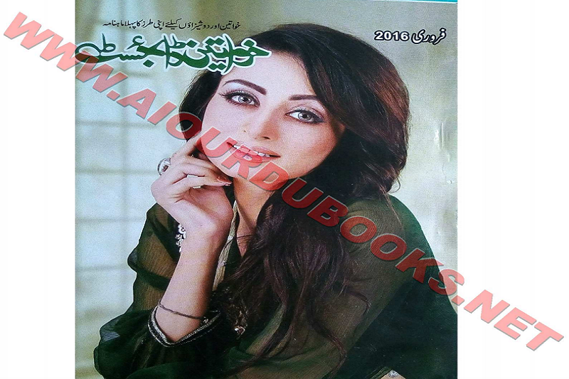 free islamic books pdf urdu magazine
