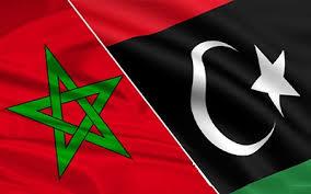 شاهد مباراة ليبيا والمغرب  + القنوات الناقلة || تصفيات بطولة إفريقيا 2017 بالجابون