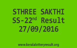 STHREE SAKTHI Lottery SS 22 Results 27-9-2016