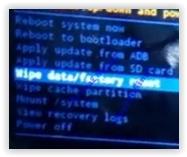 wipe data / factory reset