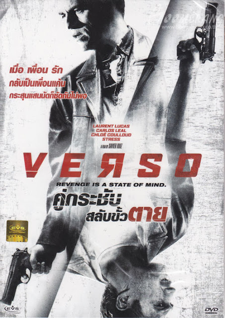Verso (2009) คู่กระชับ สลับขั้วตาย