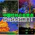 中国桂林必去景点,好山好水好想去!