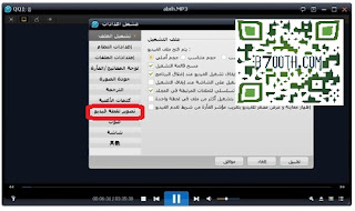 qq player download
