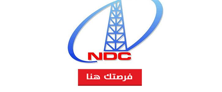 وظائف خالية بشركة الحفر الوطنية الإماراتية 2019